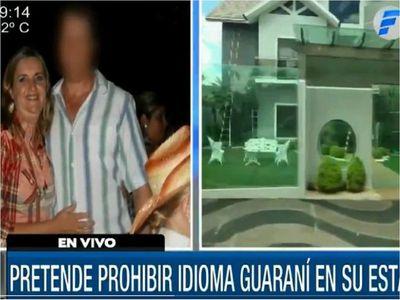 Mtess intervendrá firma en la que se habría prohibido hablar en guaraní