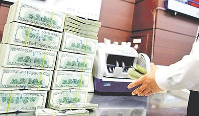 Cambistas podrán operar hasta US$ 15.000 en 1 año