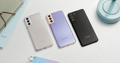 La Nación / Samsung Paraguay presenta tres días de descuentos únicos para el Galaxy S21