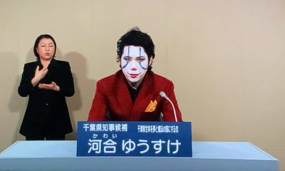 Un japonés anuncia su candidatura a gobernador vestido del Joker