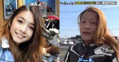 Influencer japonesa era en realidad un hombre de 50 años: ocupaba un filtro para parecer mujer