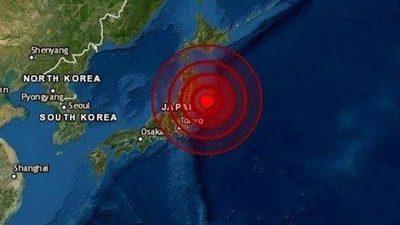 Japón levanta alerta de tsunami