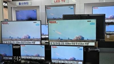 Corea del Norte lanzó misiles balísticos y provoca alarma en la región