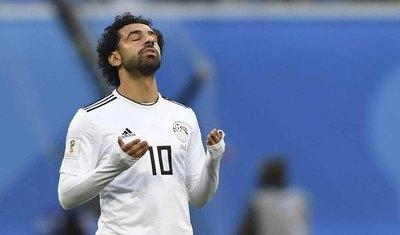 ¿Mohamed Salah en los Juegos Olímpicos?