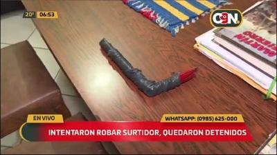 Luque: Intentaron robar surtidor y quedaron detenidos