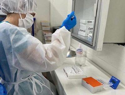 Avanza proceso de compra de insumos para secuenciar el genoma del covid-19 · Radio Monumental 1080 AM