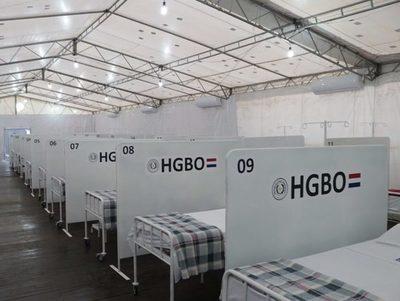 Alta carga de pacientes agota recursos en el Hospital de Barrio Obrero · Radio Monumental 1080 AM