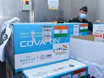 Covaxin: aguardan verificación de México para aplicar vacunas · Radio Monumental 1080 AM
