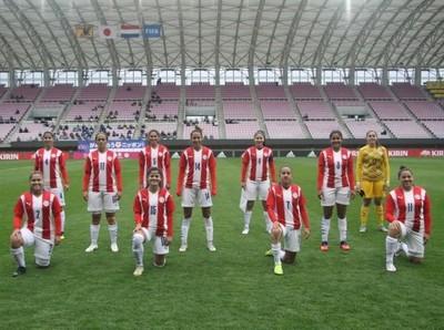 Paraguay se midió ante Japón