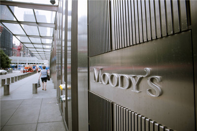 Moody's mejora la perspectiva del sistema bancario de Paraguay