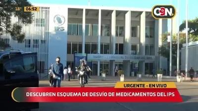 Descubren esquema de desvío de medicamentos del IPS de Ciudad del Este