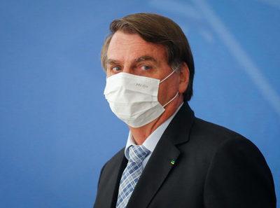 Discurso de Bolsonaro en la Cumbre del Clima genera una oleada de críticas en Brasil