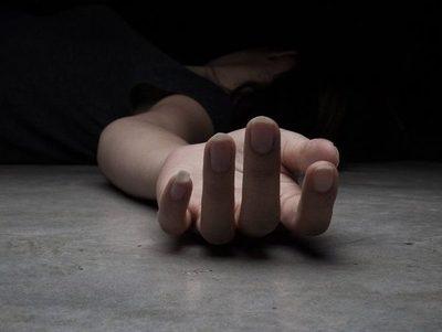 Docente fue víctima de feminicidio · Radio Monumental 1080 AM
