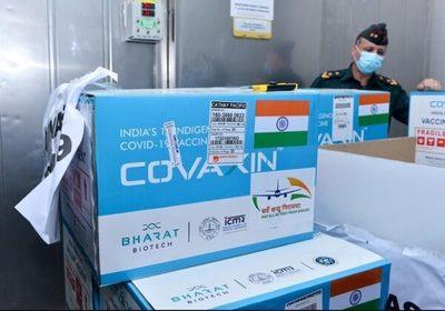 Primer lote de vacunas indias llegará en mayo