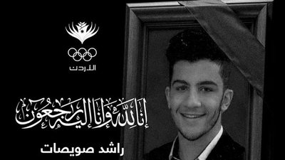 Conmoción en el deporte: murió un boxeador de 18 años tras sufrir un nocaut en el Mundial juvenil