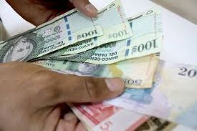 Unos 18 mil trabajadores informales de frontera recibieron subsidio
