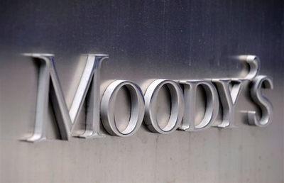 Moody's eleva a 5,6 % el pronóstico de crecimiento de México con advertencias