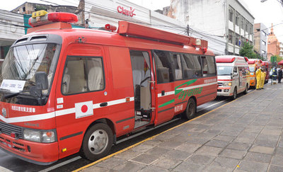 Paraguay recibió vehículos e insumos en donación para bomberos y rescatistas