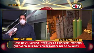 Hospital de Villa Elisa: Otra vez con crisis de oxígeno