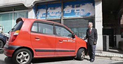 La Nación / Profesor surcoreano creó un vehículo autónomo en 1993
