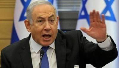 """Netanyahu: Israel """"responderá con fuerza cada vez mayor"""" a ataques de Gaza"""