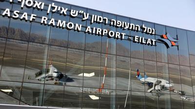 Movimiento Hamás dispara misil contra el segundo aeropuerto más grande de Israel