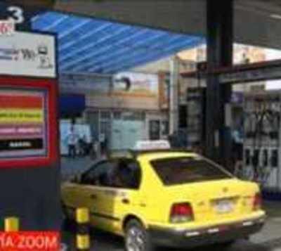 Petropar anuncia que no subirá precio de su combustible