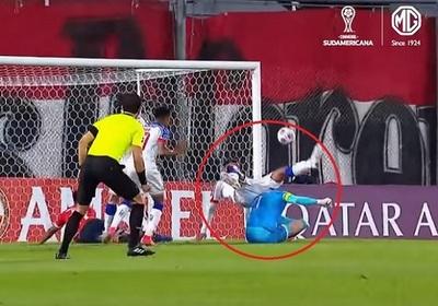 Blooper deja a Independiente muy cerca de la clasificación