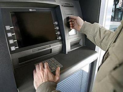Hacienda inicia esta tarde pago de salarios a funcionarios públicos