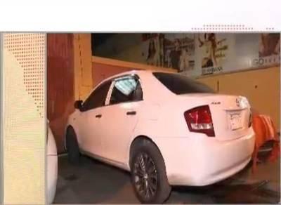 Empleada robó 53 millones y compró un automóvil a su novio