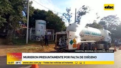 """Producción de oxígeno desde Acepar ayudará, pero """"no podremos dejar de importar"""""""