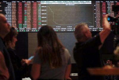 La bolsa de Sao Paulo gana casi un 1 % y alcanza un nuevo máximo histórico