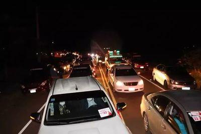 Quyquyhó: Desmienten uso de ambulancia en caravana colorada