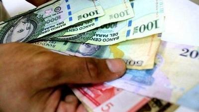 Subsidio de Frontera: registran cerca de 20 mil beneficiarios en el primer pago