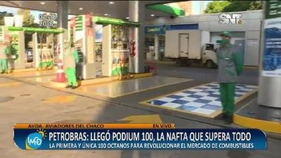 Petrobras: Llegó PODIUM 100, la nafta que supera todo