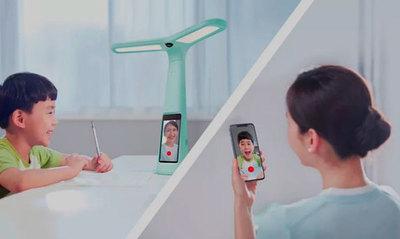 ¡Es un éxito en China! Conocé la lámpara inteligente que vigila a los niños