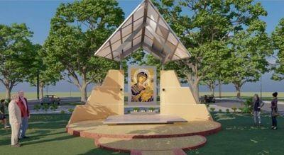 Palada inicial para la construcción del icono-altar al aire libre de la Virgen del Perpetuo Socorro
