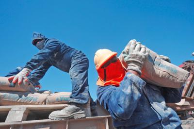 Continúan negociaciones para reajuste del salario mínimo