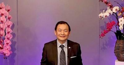 La Nación / Embajada de Taiwán celebró firma de contrato entre el Gobierno paraguayo y la empresa Vaxxinity