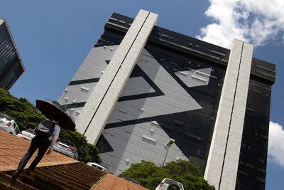El Banco Central eleva la previsión de crecimiento de Brasil hasta el 4,6 %