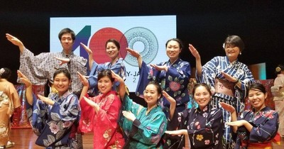 La Nación / JICA lanza concurso de fotografía sobre la cultura japonesa en Paraguay