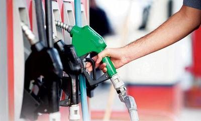 Suba del combustible disparó inflación del mes de junio