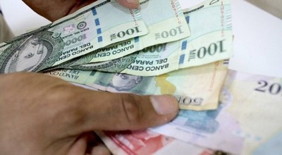 Ministerio de Trabajo reglamentó el reajuste del salario mínimo