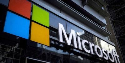¿Por qué el Pentágono anuló multimillonario contrato con Microsoft?