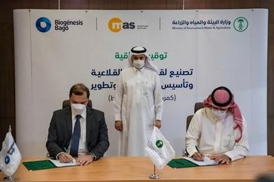 Bagó construirá una planta de vacuna antiaftosa en Arabia Saudita