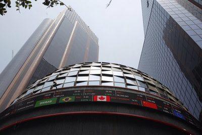 La Bolsa mexicana pierde un 0,96 % en línea con las caídas a nivel global