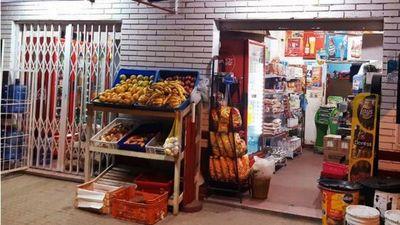 El almacén, el shop y el dinero