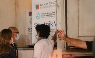 Lote de 100.000 vacunas de la Sputnik V llegó al país