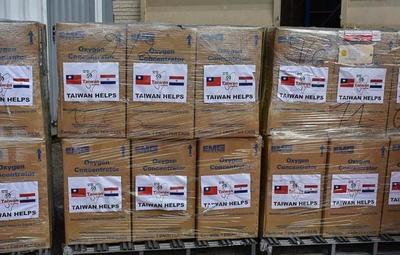 Taiwán entregó donación de concentradores de oxígeno a Salud