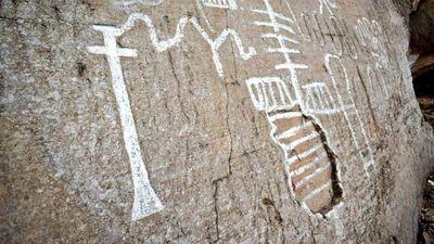 Senatur busca postular Itá Letra como patrimonio ante la Unesco